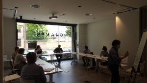 Sessió De Treball Amb L'Institut D'Assistència Sanitària I La Fundació Drissa